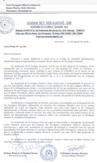 ¿Por qué no se usó el Guaraní durante la asunción de Marito?