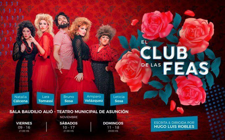 Se viene el Club de las feas, con Amparo Velázquez